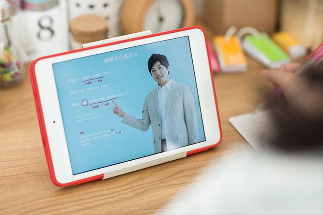 琉大進学塾トップ教師陣による、映像授業