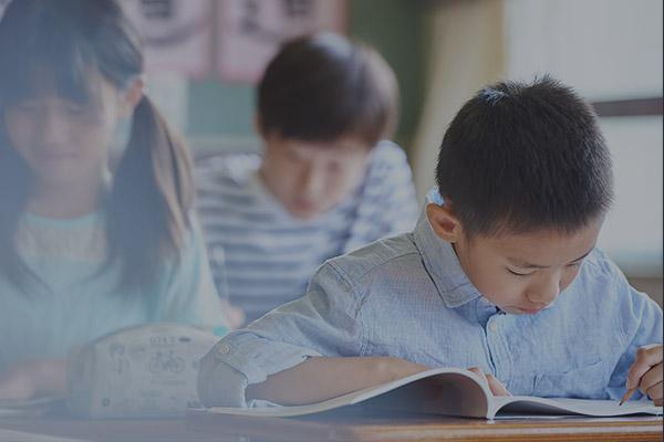 小学部中学受験コース