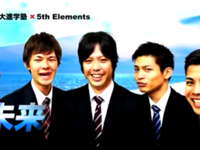 琉大進学塾TVCM201409